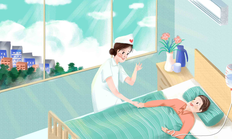 中老年疾病保险