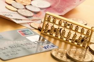 储蓄型商业保险