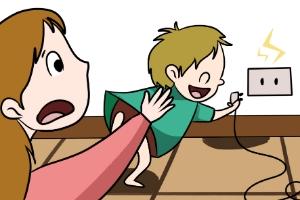 儿童意外医疗保险