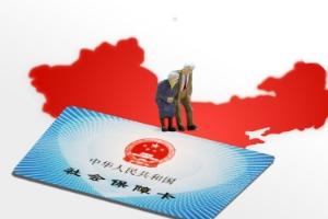 北京医疗保险政策