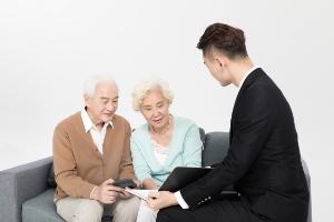 老年人旅游保险