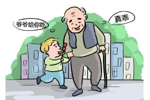 转移养老保险