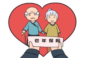北京个人养老保险